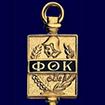 Gold, engraved logo representing Phi Theta Kappa Honor Society